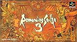 Romancing Saga 3 (Japanese Language Version) Import Super Famicom
