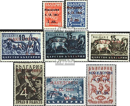 makedonien (German.cast.2.World.) 1-8 (Complete.Issue.) 1944 Bulgaria Print (Stamps for Collectors)