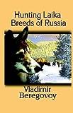 Hunting Laika Breeds of Russia, Vladimir Beregovoy, 1591460379