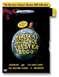 The Mystery Science Theater 3000 Collection, Vol. 1