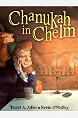 Chanukah in Chelm Kindle Edition