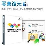 Wondershare 写真復元 (Mac版) mac データ復元ソフト 写真 動画 音楽 復元 SDカード復元 HDD復旧 iPod USBドライブ デジカメ スマホなど 各ストレージデバイスからの復元対応|ワンダーシェアー