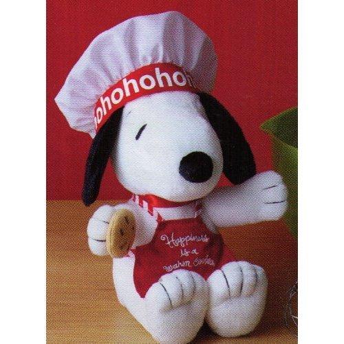XOX5000 Happiness is a Warm Cookie Hallmark Chef Snoopy Plush