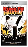 Kung Fu Hustle [UMD for PSP]