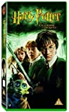 Harry Potter And The Chamber Of Secrets  [VHS] [UK Import]