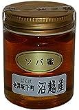 会津産 ソバ蜜 60g