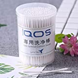 MeterMall New Clean Cotton Swabs for IQOS