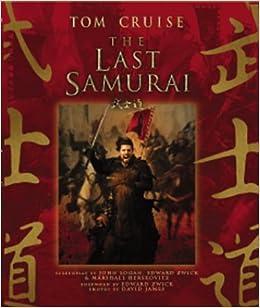 the last samurai rating