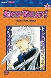 Skip Beat! 07 by Yoshiki Nakamura (2006-11-06)