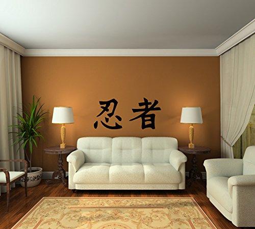 Kanji Ninja palabras de pared de vinilo adhesivo: Amazon.es ...