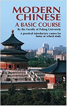 Book Modern Chinese: A Basic Course (Dover Language Guides)