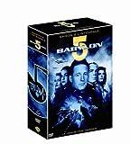 Babylon 5 : L'intégrale saison 2 - Coffret 6 DVD