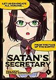 Satan's Secretary Vol. 1