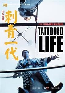 Tattooed Life