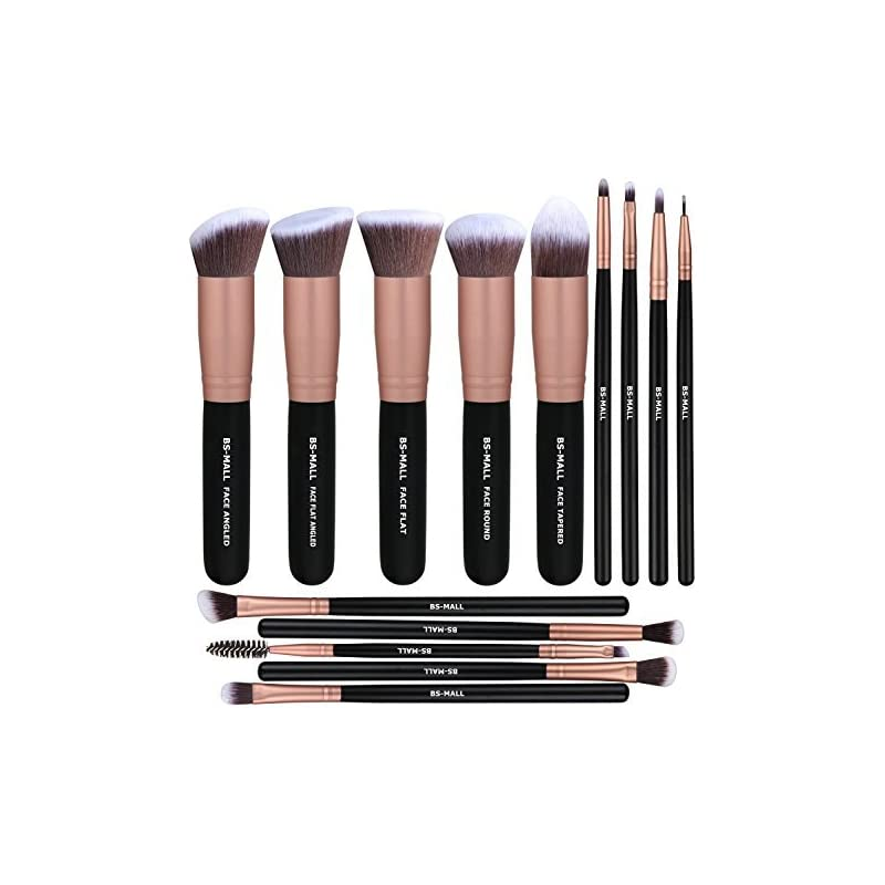 bs-mall-makeup-brushes-premium-synthetic