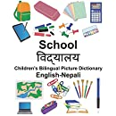 English-Nepali School Children's Bilingual Picture Dictionary (FreeBilingualBooks.com)
