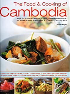 The elephant walk cookbook the exciting world of cambodian cuisine the food cooking of cambodia over 60 authentic classic recipes from an undiscovered cuisine forumfinder Choice Image