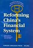Reforming China's Financial System, Zhu Huayou, 7119013416