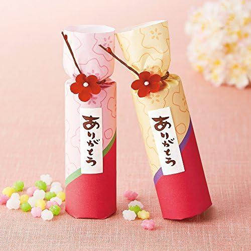 祇園小町こんぺいとう(10個セット) プチギフト 和 和装 和風 結婚式 退職 感謝 バラマキ 景品 粗品 イベント
