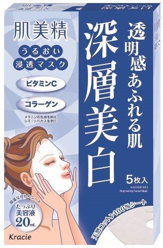 (HADABISEI URUOI (Moisture) Penetration Mask (Whitening Type) 5sheets by Hadabisei)
