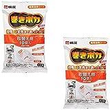 【セット品】巻きポカ 取替え用 (シート10個入り) (2袋)