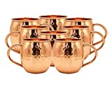 Kitchen Science Moscow Mule Hammered Copper 16 Ounce Drinking Mug, Set of 8 (8)