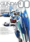Theatrical Feature Mobile Suit Gundam 00 archive 3D & Cels (DENGEKI HOBBY BOOKS)