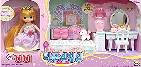 Amazon Com Little Mimi Baby Doll Princess Room Toys Games