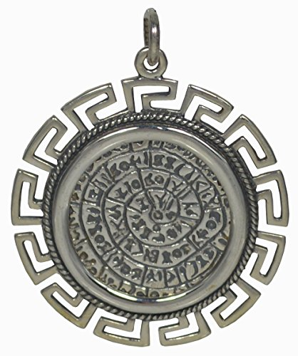 Phaistos Disk X-Large Pendant With Meander - Sterling Silver- Minoan Period