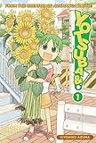 Yotsuba&! Volume 1 (Yotsubato (Graphic Novels))