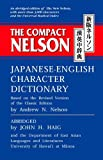 The Compact Nelson, John H. Haig and Andrew N. Nelson, 0804820376