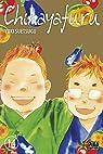 Chihayafuru, tome 14 par Suetsugu
