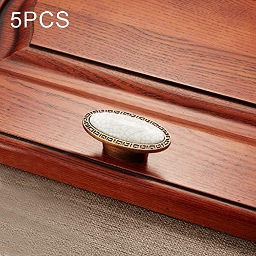 Lijing Cabinet Handle 5 PCS 5008 Cabinet Zinc Alloy Retro Handle Coffee Cat Eye Handle Coffee Crack