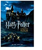 Harry Potter: The Complete 8-Film Collection by Warner Bros.