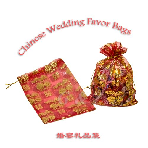 Small Drawstring Organza Gift Pouch for Chinese Wedding Favor (Pack of 50)