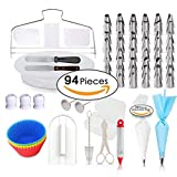Whryspa Cake Decorating 94 Piece Set. Stainless Steel Piping Nozzles Tips,Rotating Cake Stand,for Cake Decorating Supplies Baking Supplies Set Cupcake Decorating