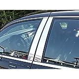 4 Pc: Stainless Steel Pillar Post Trim Kit, 4-Door PP47780 QAA FITS Sebring 2007-2010 Chrysler