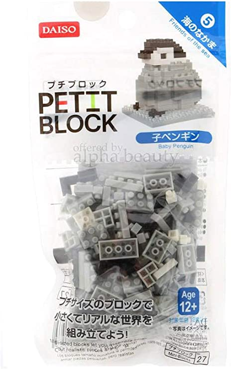 DAISO PETIT BLOCK Mini Block Working Vehicles Tank Series NEW F//S