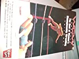 WCW Presents the Best of Womens Championship Wrestling Volume 1