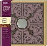 Gardman 8405 Moorish Mirror Wall Art, Antique Rust, 21.65″ Long x 21.65″ Wide Review