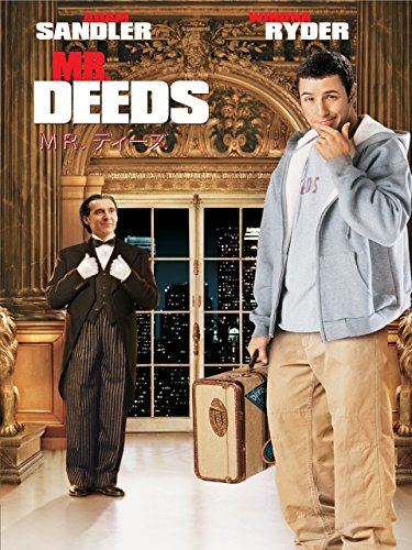 Mr. Deeds Film