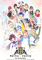 舞台KING OF PRISM-Over the Sunshine!- Blu-ray Disc