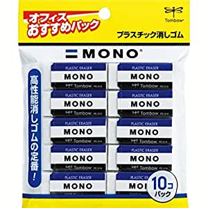 MONO PLASTIC ERASER 10piece pack [JAPAN Import] PE01