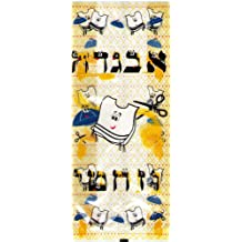 Upsharin Mazel Tov Party Favor Bags - Candy Bags With Kippah and Tallit Symbols
