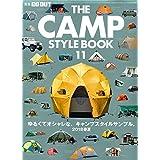 THE CAMP STYLE BOOK 2018年Vol.11 小さい表紙画像