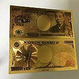 純金箔の8億円 カラーバージョン [並行輸入品]