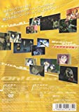 Vol. 8-Air Gear: DVD
