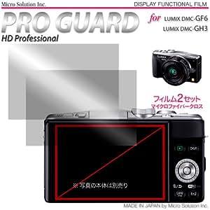 Micro Solution Digital Camera Anti-Reflection Anti-Fingerprint HD Display Protection Film (Pro Guard ARSH) for Panasonic Lumix GF6 // PGARSHPGF-B