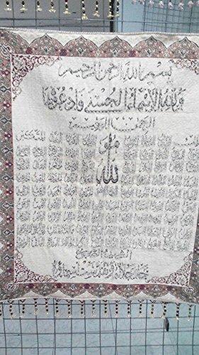 Islamic Wall Poster Galvanized Sheet Ayat 1000 Dinar Al-Quran Arabic Calligraphy - Nice Islamic Wall Art