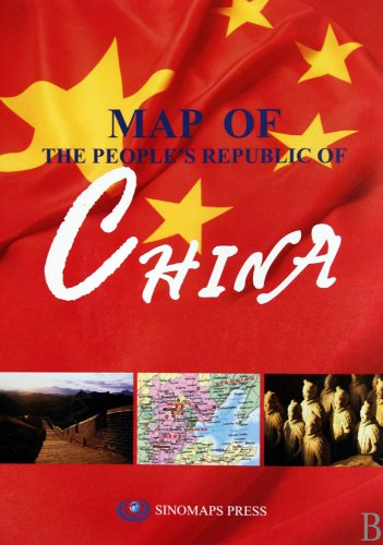 Download MAP OF THE PEOPLE SREPUBLIC OF CHINA (Chinese Edition) pdf